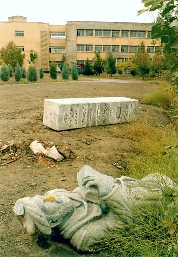 http://www.ardaviraf.com/wp-content/uploads/2009/08/ferdowsi.jpg